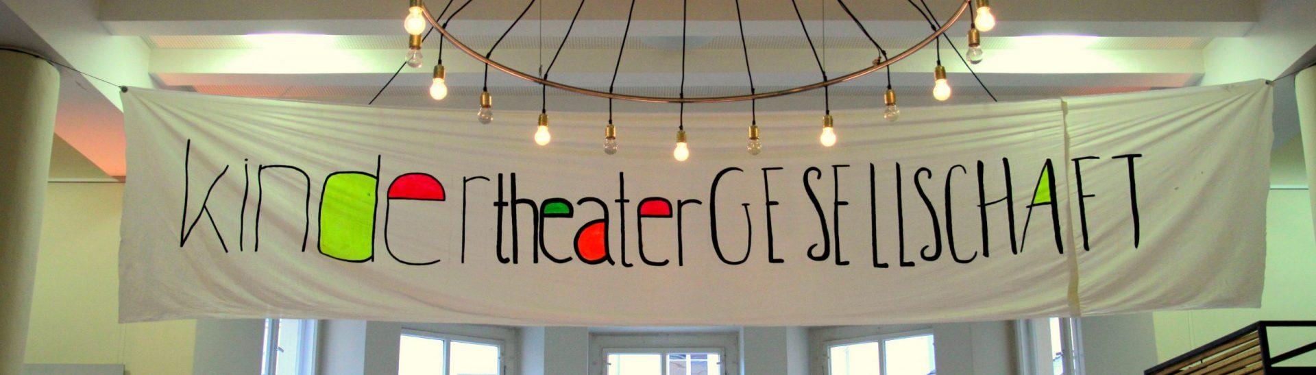 KinderTheaterKonferenz im Podewil